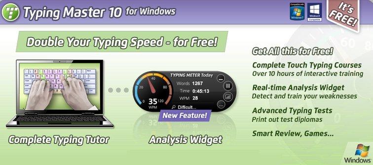Image Typing Master 10 review - Screenshot 4